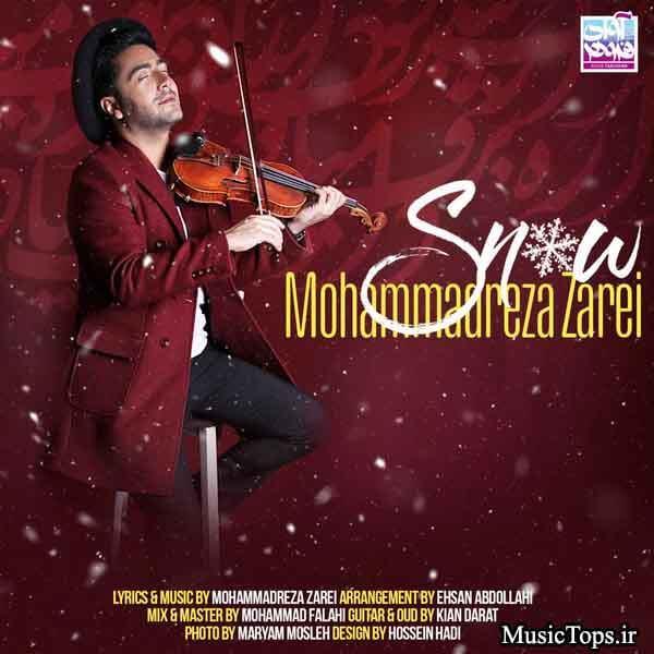 دانلود آهنگ جدید محمدرضا زارعی برف