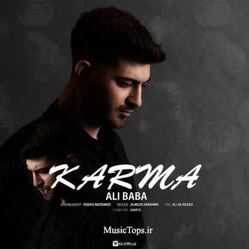 دانلود آهنگ جدید علی بابا کارما