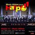 دانلود آهنگ جدید موزیک افشار هپی 11
