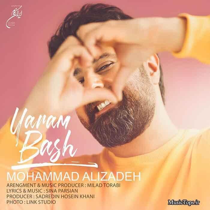 دانلود آهنگ جدید محمد علیزاده یارم باش