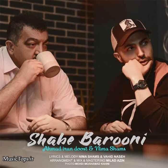 Ahmad Irandoost Shabe Baroni
