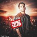 دانلود آهنگ جدید احمد سعیدی ناز نکن