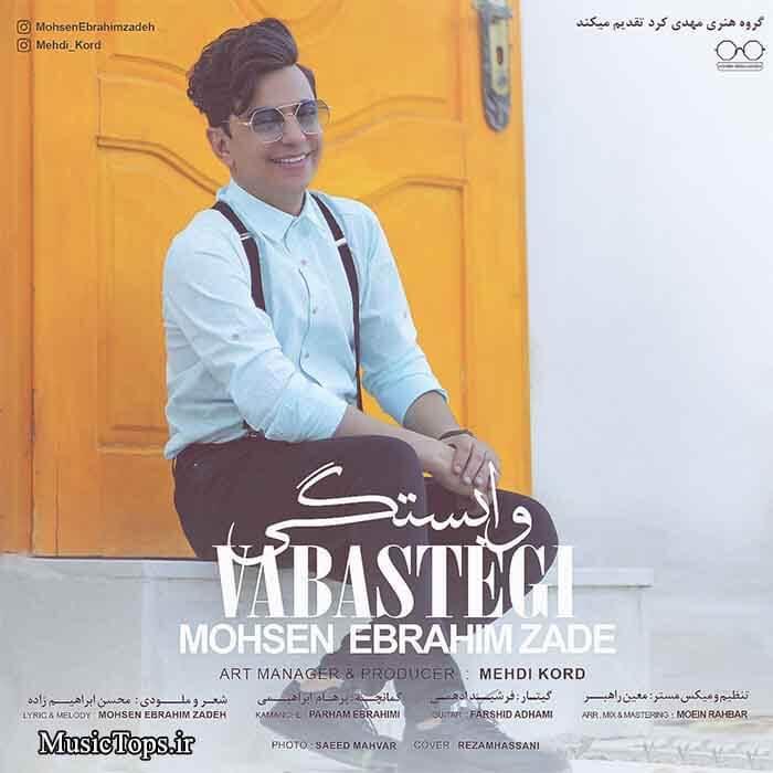 http://dl.rozmusic.com/Music/1398/02/27/Mohsen%20Ebrahimzadeh%20-%20Vabastegi%20%28128%29.mp3