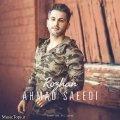 دانلود آهنگ جدید احمد سعیدی روژان