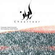دانلود آهنگ جدیدچارتار ایران