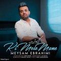 دانلود آهنگ جدید میثم ابراهیمی کی مثه منه