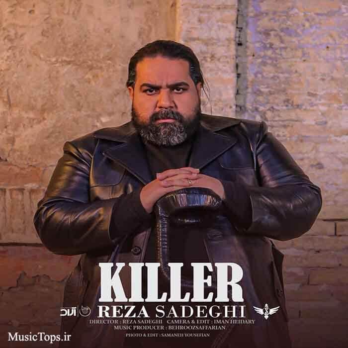 دانلود موزیک ویدیو جدید رضا صادقی قاتل