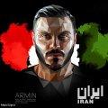 دانلود آهنگ جدید آرمین زارعی ایران