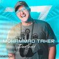 دانلود آهنگ جدید محمد طاهر دستبرد