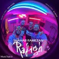 دانلود آهنگ جدید شهاب رمضان رفیق