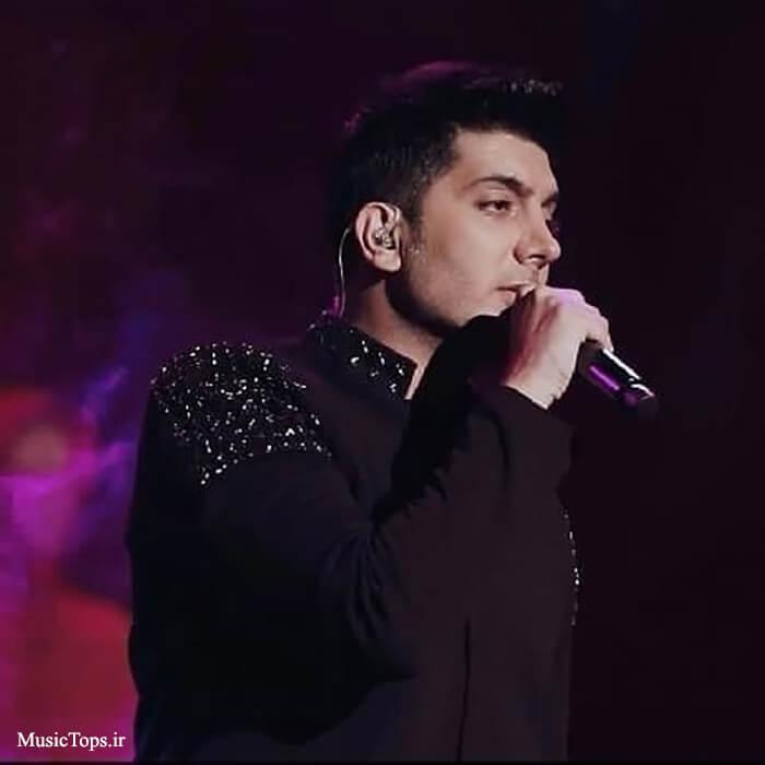دانلود اجرای زنده آهنگ ای کاش فرزاد فرزین