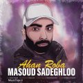 دانلود آهنگ جدید مسعود صادقلو آهن ربا