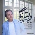 دانلود آهنگ امیر تاجیک دلتنگی کیفیت اصلی MP3 + متن